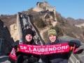Stepi und Christian auf der Chinesischen Mauer 2008